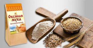Овсяная мука польза и вред для похудения