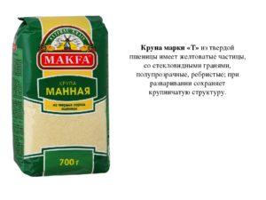 Манная крупа из твердых сортов пшеницы польза и вред
