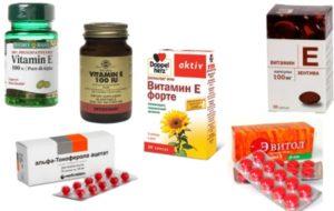 Витамин е польза и вред для женщин дозировка
