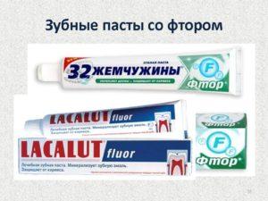 Зубная паста без фтора польза или вред