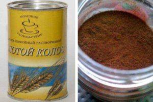 Напиток из ржи и ячменя польза и вред