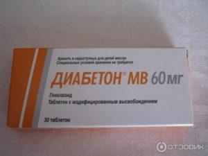 Диабетон мв вред и польза