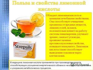 Лимонная кислота и сода польза и вред