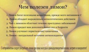 Лимонен что это такое вред и польза