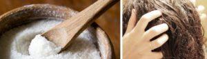 Соль для кожи головы польза и вред