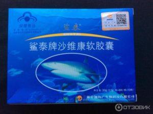 Акулий жир в капсулах польза и вред как принимать