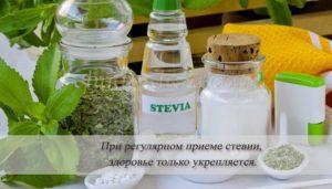 Сахарозаменители польза и вред для здорового человека