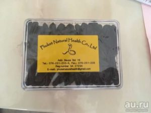 Желчный пузырь кобры из тайланда польза и вред