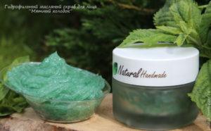 Гидрофильный масляный гель для сухой кожи лица польза и вред