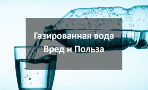 Вода на ночь вред и польза и вред