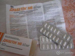 Диабетон вред и польза