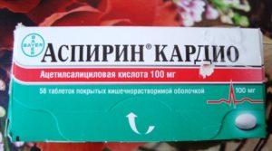 Аспирин кардио польза и вред для организма