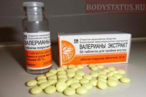 Валерьянка в таблетках вред и польза и вред