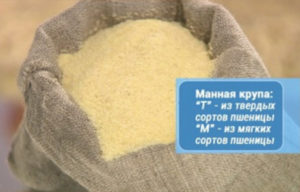 Манная каша из твердых сортов пшеницы польза и вред