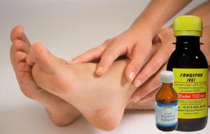 Жидкий глицерин для ступней ног польза и вред