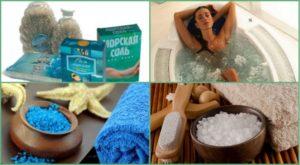 Ванны с морской солью польза и вред для суставов