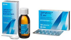 Лекарство эриус от аллергии польза и вред