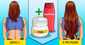 Сода для мытья волос польза или вред