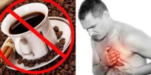 Отказ от чая и кофе польза и вред