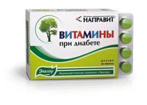 Витамины при диабете 2 типа применение польза вред