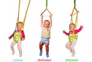 Прыгунки для детей польза и вред