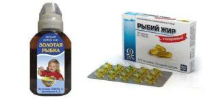 Рыбий жир для детей польза и вред комаровский