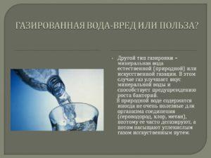 Термальная вода вред и польза и вред