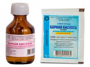 Борная кислота польза и вред для организма