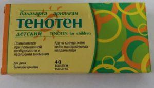 Тенотен детский вред или польза