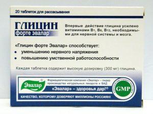 Глицин для детей польза и вред