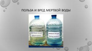 Вода с большим содержанием извести польза и вред
