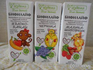 Бифилайф польза и вред для детей