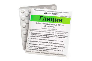 Глицин польза и вред для организма взрослого