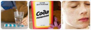 Сода пищевая польза и вред как принимать по неумывакину