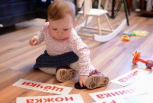 Раннее чтение для детей польза и вред