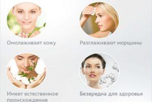 Гиалуроновая кислота в кремах польза и вред