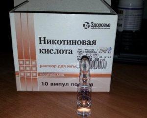 Никотиновая кислота польза и вред для женщин