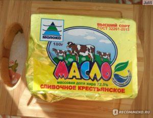 Масло сливочное 72 5 польза и вред