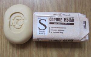 Серное мыло польза и вред для кожи
