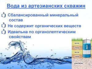 Вода из артезианской скважины польза и вред