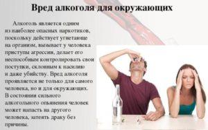 Шампанское вред и польза для женщин
