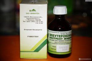 Настойка элеутерококка польза и вред для женщин