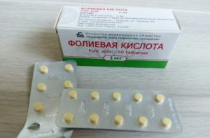 Фолиевая кислота при грудном вскармливании польза и вред