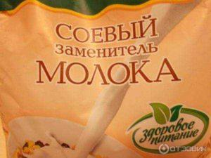 Соевый заменитель молока вред и польза и вред