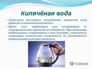 Кипяченая или сырая вода польза и вред
