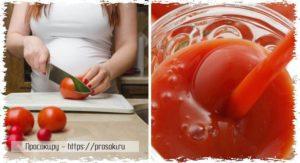 Томатный сок польза и вред для беременных
