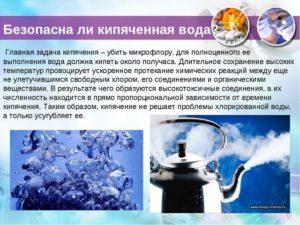 Можно ли кипятить воду несколько раз вред или польза?