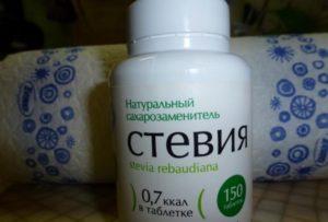 Стевия в таблетках вред и польза и вред