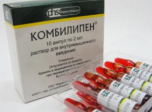 Витамины группы б в уколах польза и вред