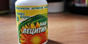 Лецитин для детей польза и вред